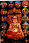 Sri Guru Raghavendra Thirtha