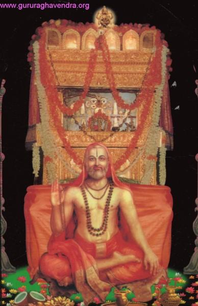 Raghavendra Stotra Download